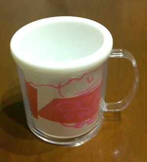 asobi_cup.png