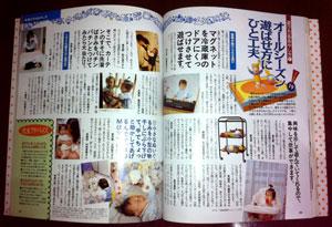 hon_tamahiyo.jpg